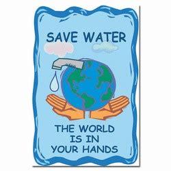 Short essay on water management